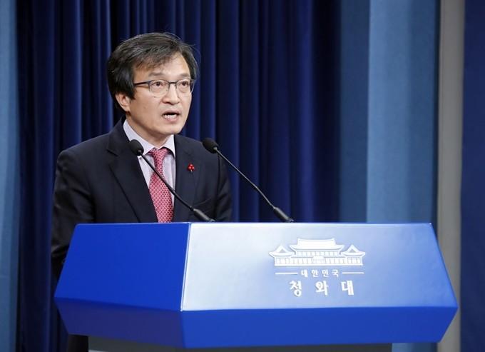 靑, 김태우와 '민간인 사찰' 공방…법적대응 예고