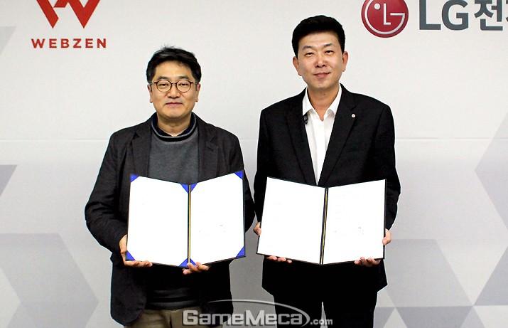 웹젠과 LG전자, PC방 사업 확장에 손 잡았다