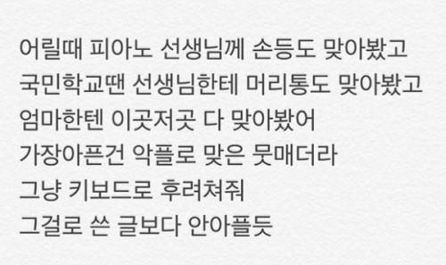 """'모친 빚투 논란' 김영희, 슬럼프 당시 남겼던 시 구절보니 """"가장 아픈 건 악플로 맞은 뭇매"""""""