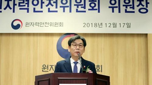 """엄재식 원안위원장 """"원자력 안전정보 모두 공개"""""""