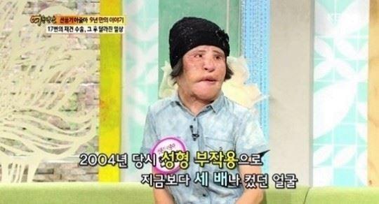 '선풍기 아줌마' 한혜경씨 57세 일기로 숨져