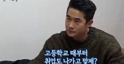 배정남 부모-친인척도 외면…'기막힌 사연'