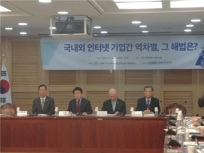 """""""국내외 인터넷기업 역차별 끝장내야"""""""