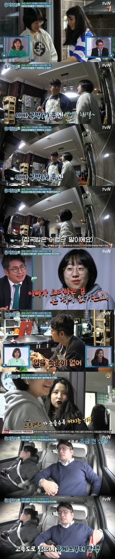 """철없는 아빠 박종진, 딸 진이와 티격태격 """"이렇게 살 거냐"""" """"나한테만 성질내"""""""