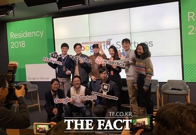 """""""구글 캠퍼스 덕에 창업 꿈 이뤄"""" 국내 스타트업 기업, 글로벌 진출 '잰걸음'"""