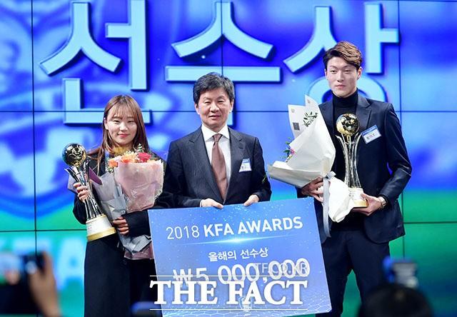 한 해를 빛낸 축구인들의 잔치…'2018 KFA 어워즈'