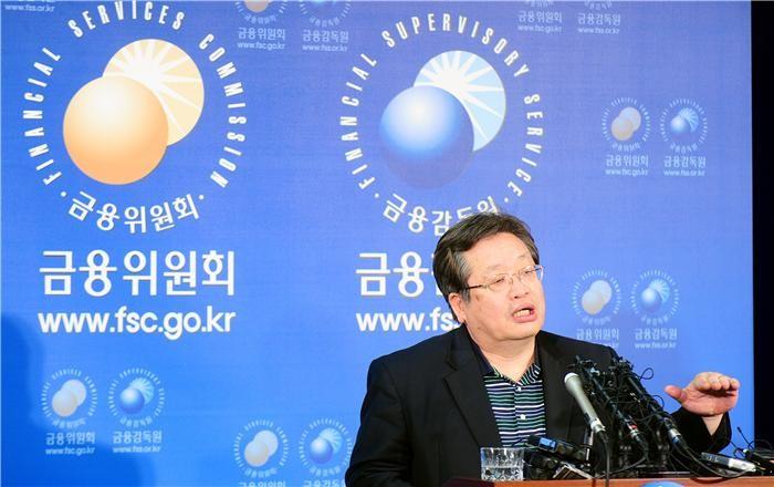 국민은행, 상임감사에 주재성 전 금감원 부원장 내정