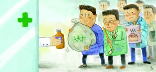 '100억원대 불법 리베이트 혐의' 동성제약 압수수색…보령제약, 이연제약, 하나제약은?