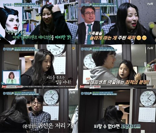 '둥지탈출3' 박종진, 딸 민이 '말레피센트' 분장에 기겁