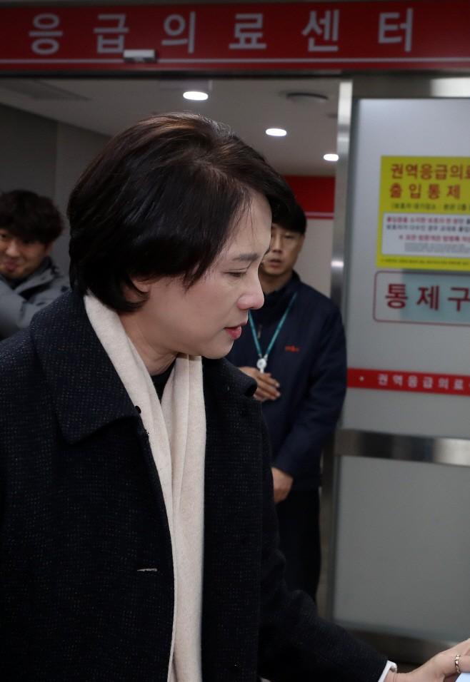 """유은혜 부총리 """"강릉 펜션 사고 경위 확인·후속 조치 만전"""" (종합)"""
