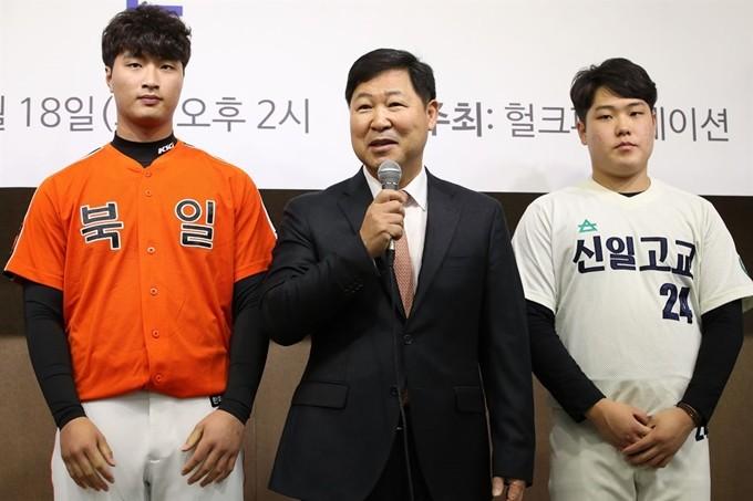 이만수 포수상에 삼성 김도환…홈런상은 한화 변우혁