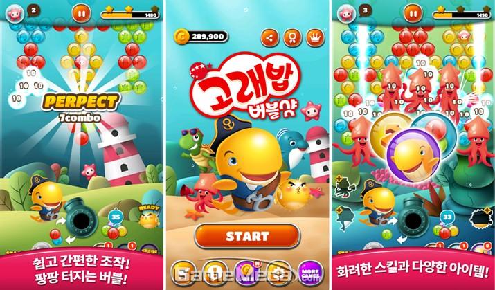 고래밥 모바일 게임 '고래밥: 버블샷' 글로벌 서비스 시작