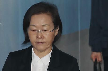 """""""이자리 선 것 부끄럽다""""…신연희 2심서 징역 4년 구형"""