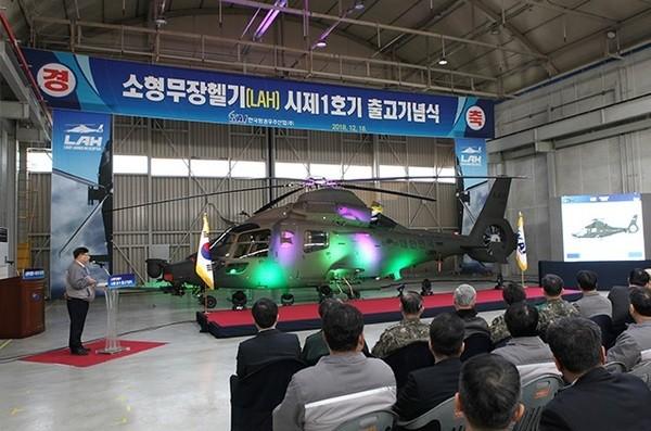 KAI, 소형무장헬기 시제 1호기 출고 기념식 개최
