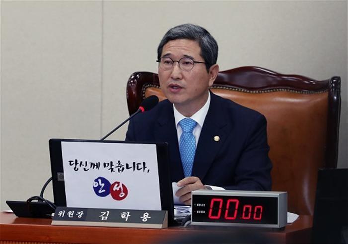 """김학용 """"'위험의 외주화' 방지 위해 법 개정 박차"""""""