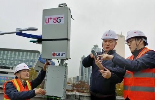 LG U+, 5G 시장 주도 선언…'인프라×서비스×마케팅'