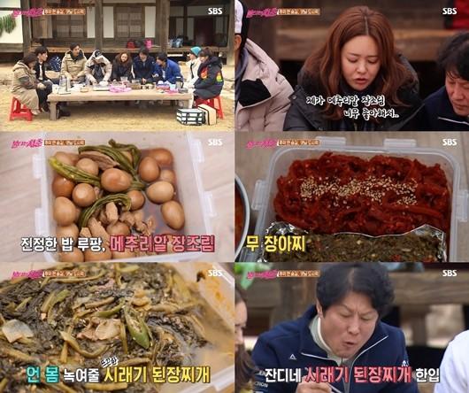 금잔디, '불청' 멤버들 위해 뷔페급 도시락 준비 '시레기 된장국 인기'