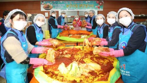 애경산업, 15번째 사랑의 김장 나눔 행사 진행