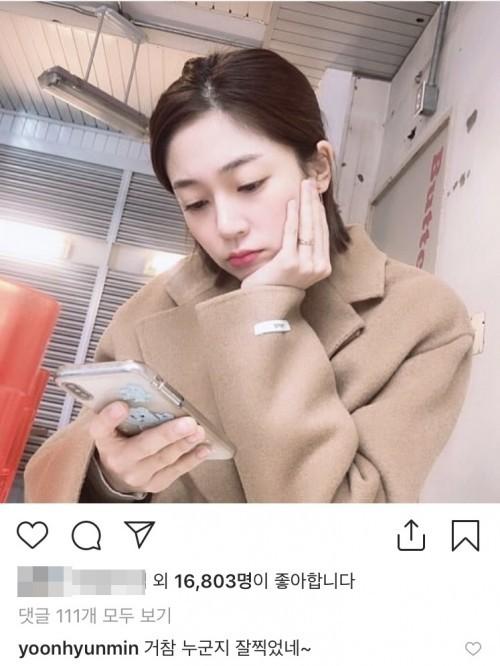 """'계룡선녀전' 윤현민, 연인 백진희와 여전한 달달함 """"거참 누군지 잘찍었네"""""""