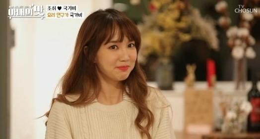 '아내의 맛' 조쉬♥국가비, 아침부터 애정행각에 누리꾼 관심↑