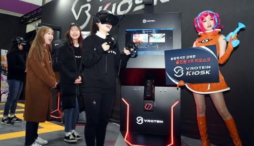 'VR EXPO 2018' 개막