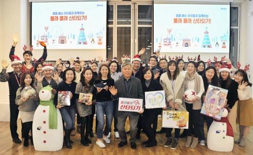 한국암웨이, '2018 몰래 몰래 산타 되기' 캠페인 진행