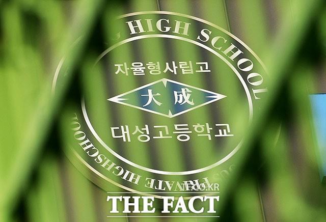'강릉 펜션 사고' 대성고, 임시휴교 조치로 썰렁한 학교