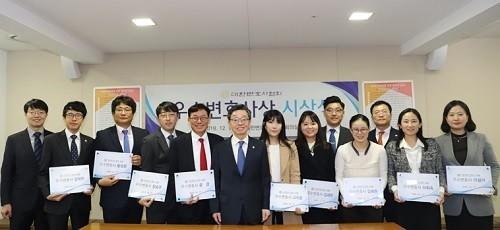 제7회 우수변호사상에 이희숙·장승주 변호사 등 11명 선정
