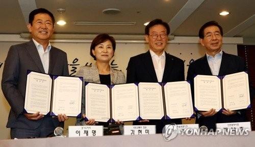 '3기 신도시' 어디? 오전 11시 발표···김현미·박원순·이재명 등 참석