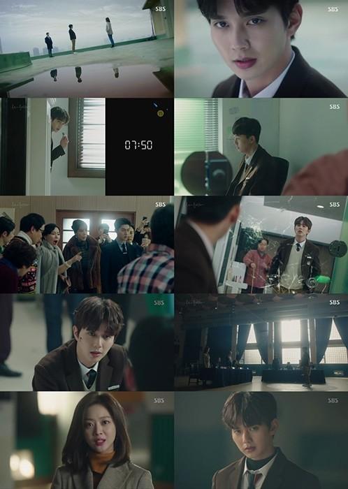 '복수가 돌아왔다' 유승호, 조보아-곽동연에게 선전포고 후 '행동개시'