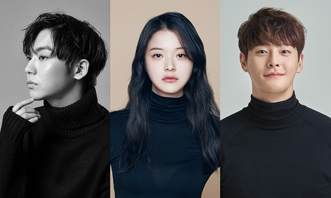 '더 뱅커' 안우연-신도현-차인하, '감사실 트리오' 캐스팅 확정