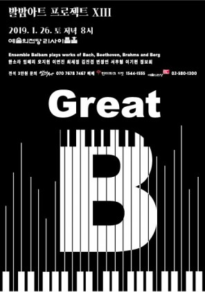 Great B III