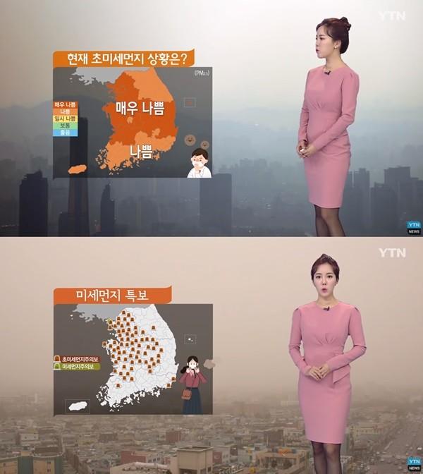 """'오늘 날씨' 출근길 미세먼지 재앙 """"마스크 효과 보려면 올바른 숨쉬기 필수"""""""