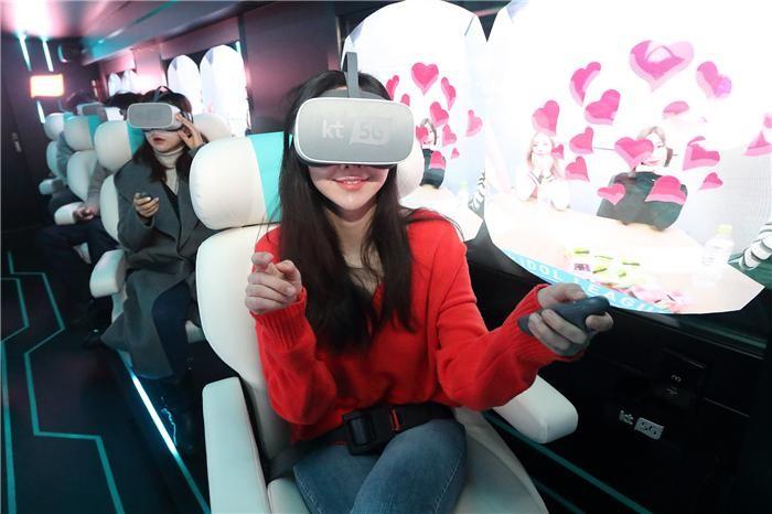 (현장+)광화문 한복판서 VR 게임 질주