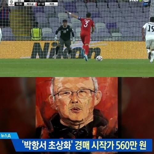 박항서의 베트남 축구, 승승장구에 감독 초상화도 2배 껑충