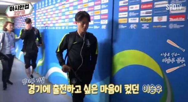 """""""유니폼 던지자 코치가 때렸다""""…최태욱→이승우, 15년 韓 축구계 그늘"""