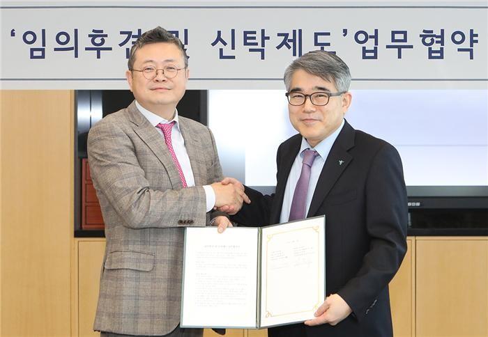 KEB하나은행, 법무법인율촌과 임의후견·신탁제도 업무제휴