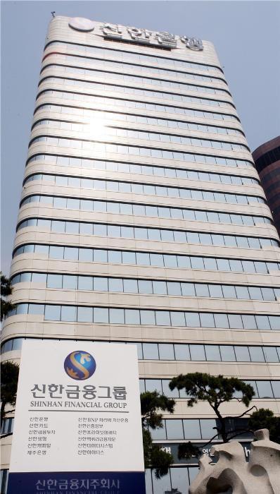 신한금융, 국내 최초 블룸버그 선정 '성평등 지수 우수기업'