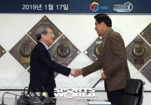 국가대표 기술위원회 김시진 위원장 위촉