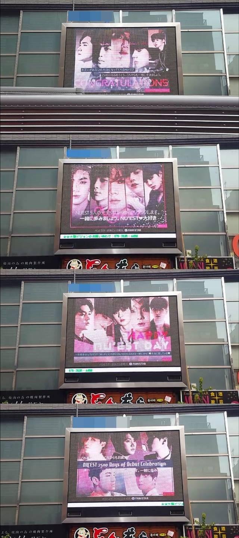 뉴이스트, 韓·日 밝힌 데뷔 2500일 축하 전광판