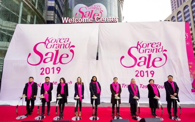 2019 코리아그랜드세일 개막...43일간 다양한 혜택 풍성