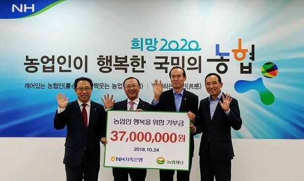 NH저축은행, '2019 고객감동경영대상' 금융대상 저축은행 부문 수상