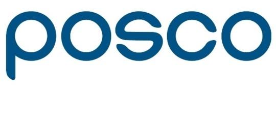 포스코, 설 명절 앞두고 거래기업 대금 조기지급