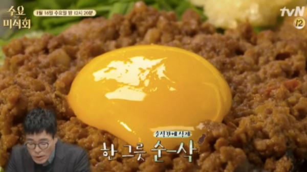 '수요미식회' 마제소바, 강동구 길동에서 이미 소문난 맛집