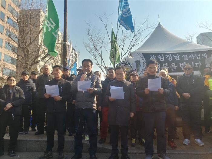 """택시단체 """"사회적대타협기구 참여…집회·투쟁도 계속"""""""