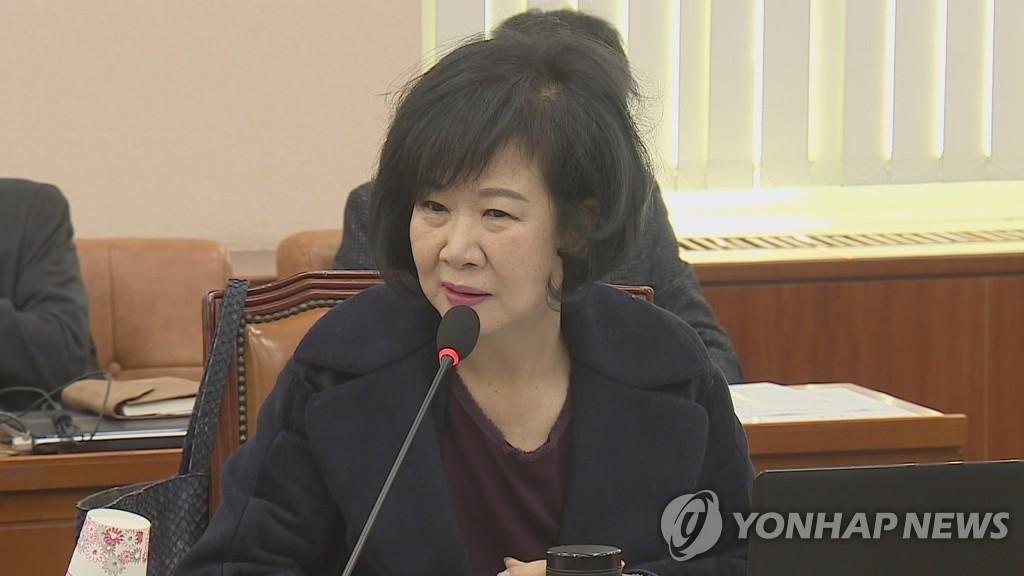 손혜원, 내일 기자회견..거취 표명하나