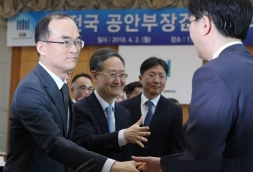 '공안'이 뭐길래… 盧부터 文까지 17년째 '개명' 논란