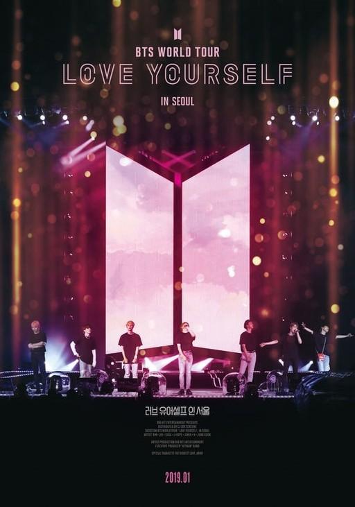 방탄소년단 콘서트 실황 영화 '러브 유어셀프 인 서울(LOVE YOURSELF IN SEOUL)', 실시간 예매율 1위