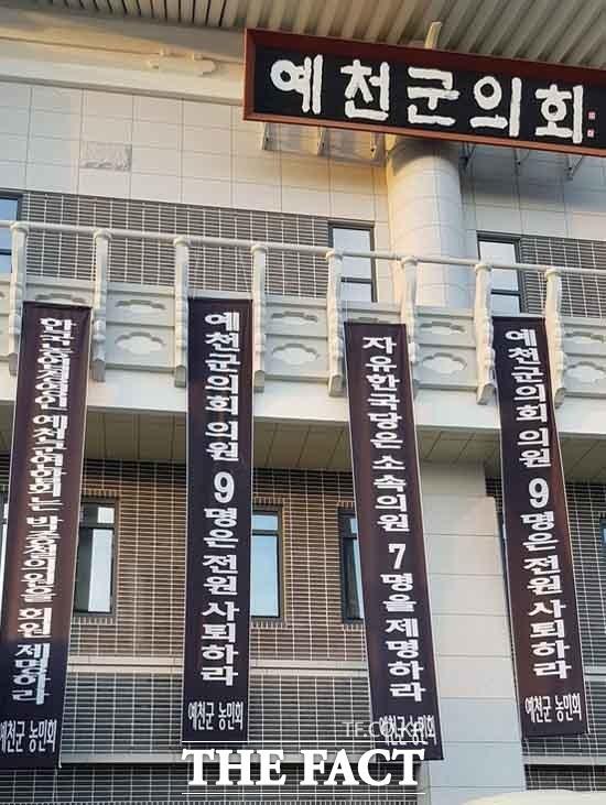 예천군 이장협의회, '해외 폭행 논란' 군의원 전원사퇴 촉구