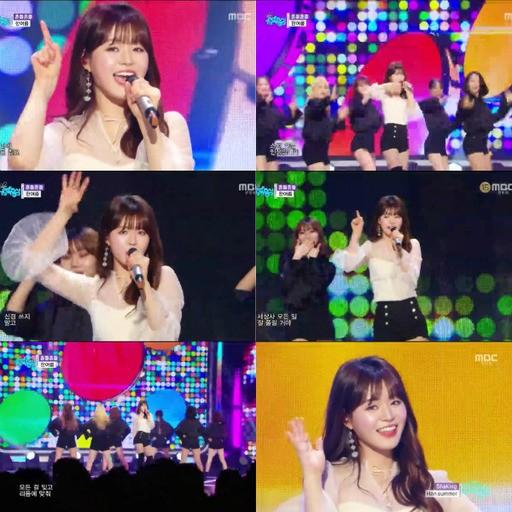 한여름 MBC '음악중심'출연, '흔들흔들' 첫 무대 선보여